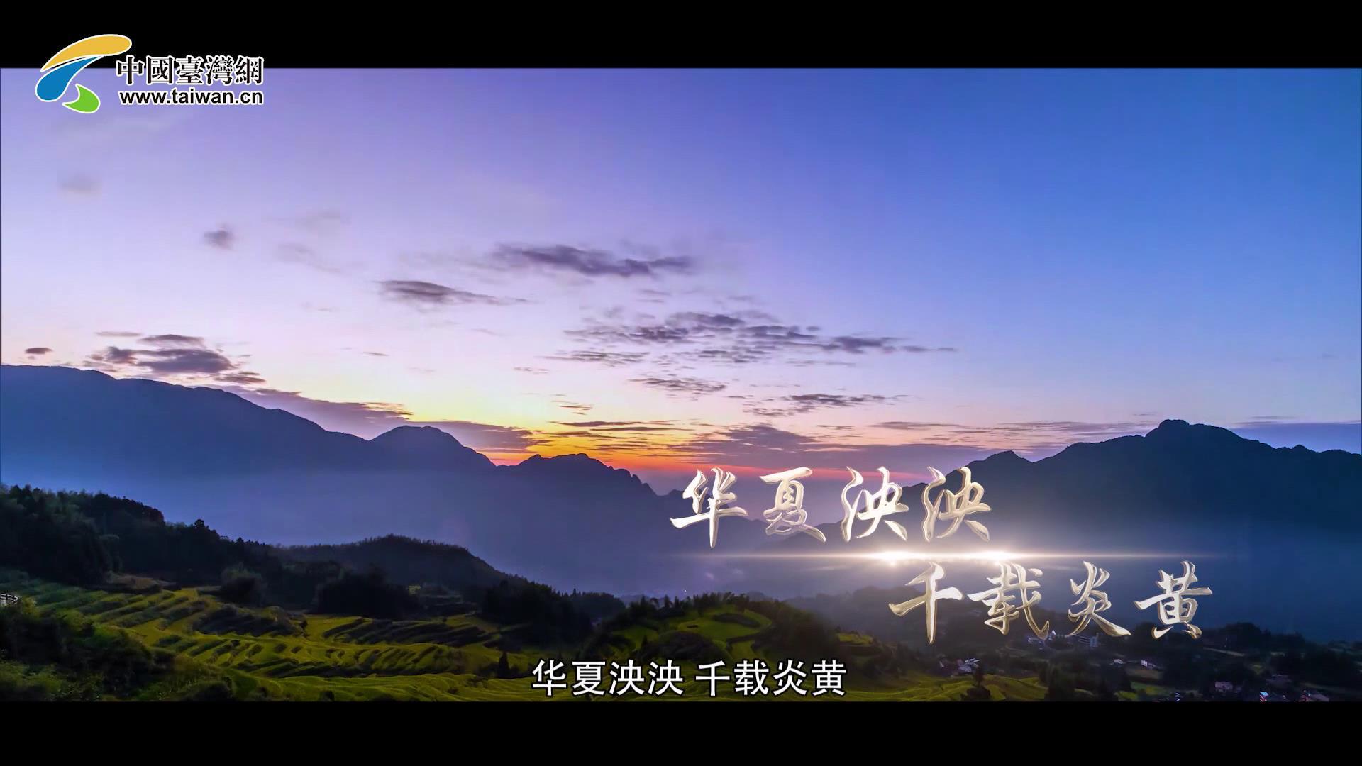 2019海峽兩岸敬天祈福 VCR1圖片