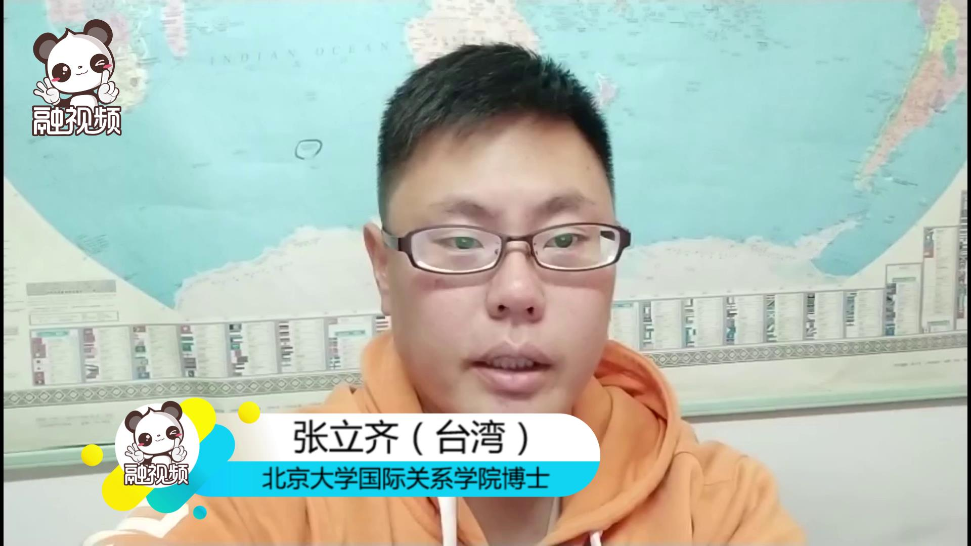 "【bet36体育在线网址_bet36软件怎么设置中文_bet36怎么样青年眼中的""26条""】北京大学bet36体育在线网址_bet36软件怎么设置中文_bet36怎么样研究院台生张立齐图片"