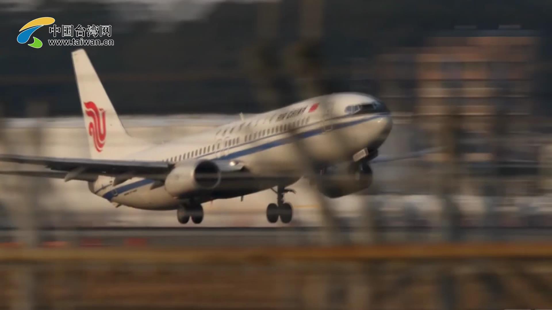 国航正式聘用台籍乘务员 首批32人入职图片