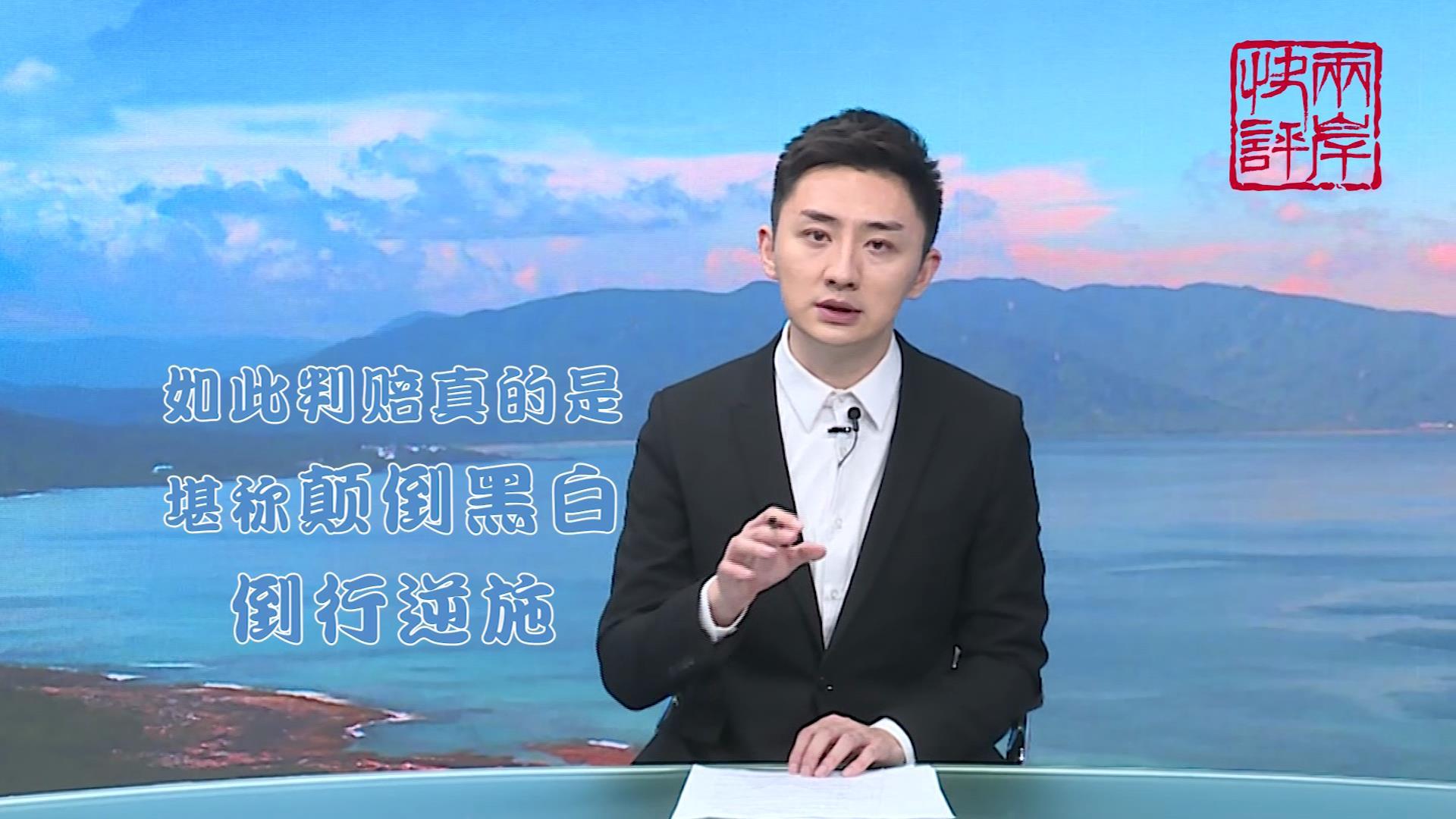 """网友替bet36体育在线网址_bet36软件怎么设置中文_bet36怎么样警察感叹:""""我太难了!""""图片"""