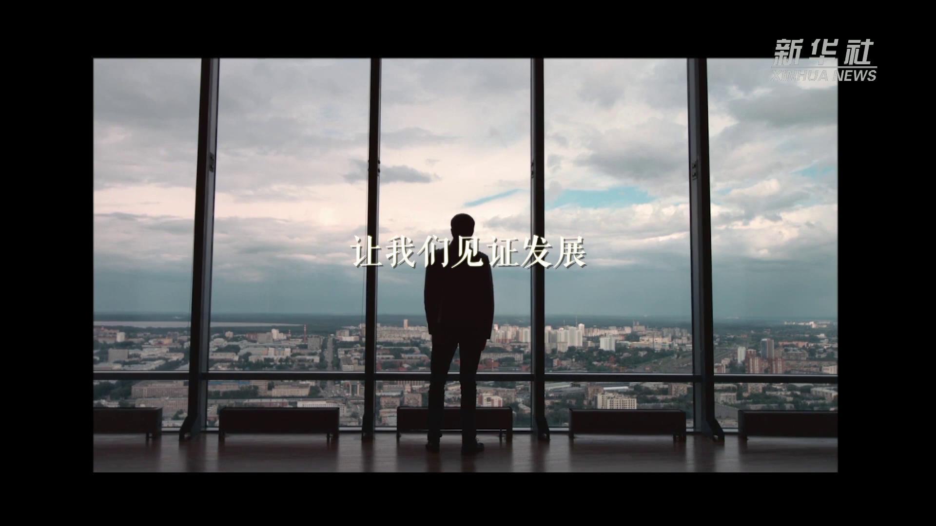 """""""开放中国""""系列微视频 一扇窗口:他从这里掘起""""第三桶金""""图片"""