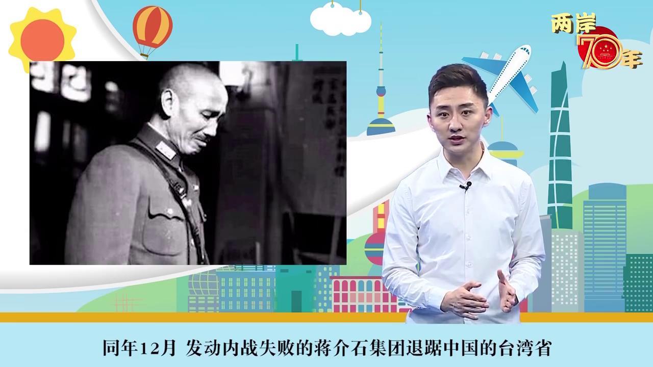 你知道《告台湾同胞书》一共有五个版本吗?图片