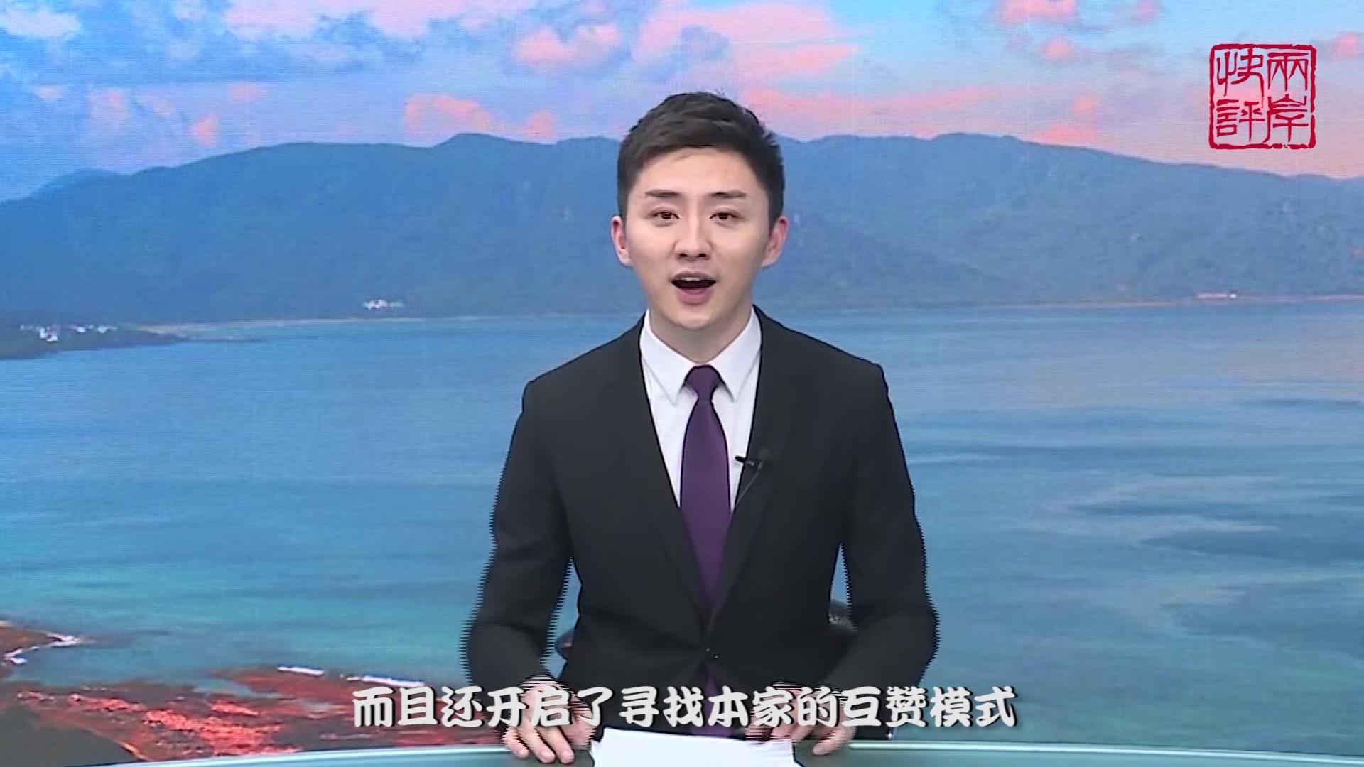 你对自己的姓氏有什么了解?你知道哪些罕见的中华姓氏?图片