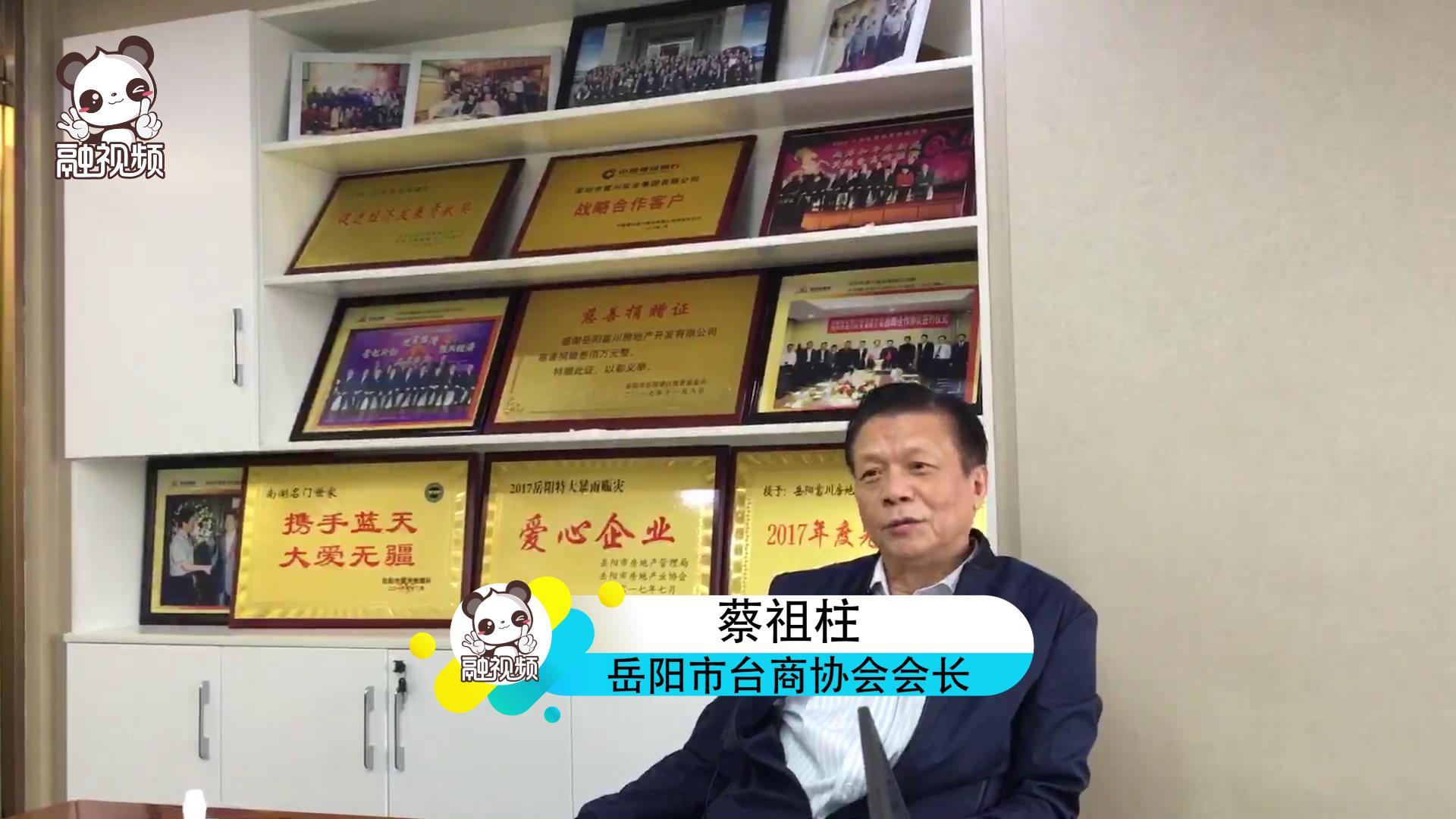 蔡祖柱:現在真的是不想回去臺灣圖片