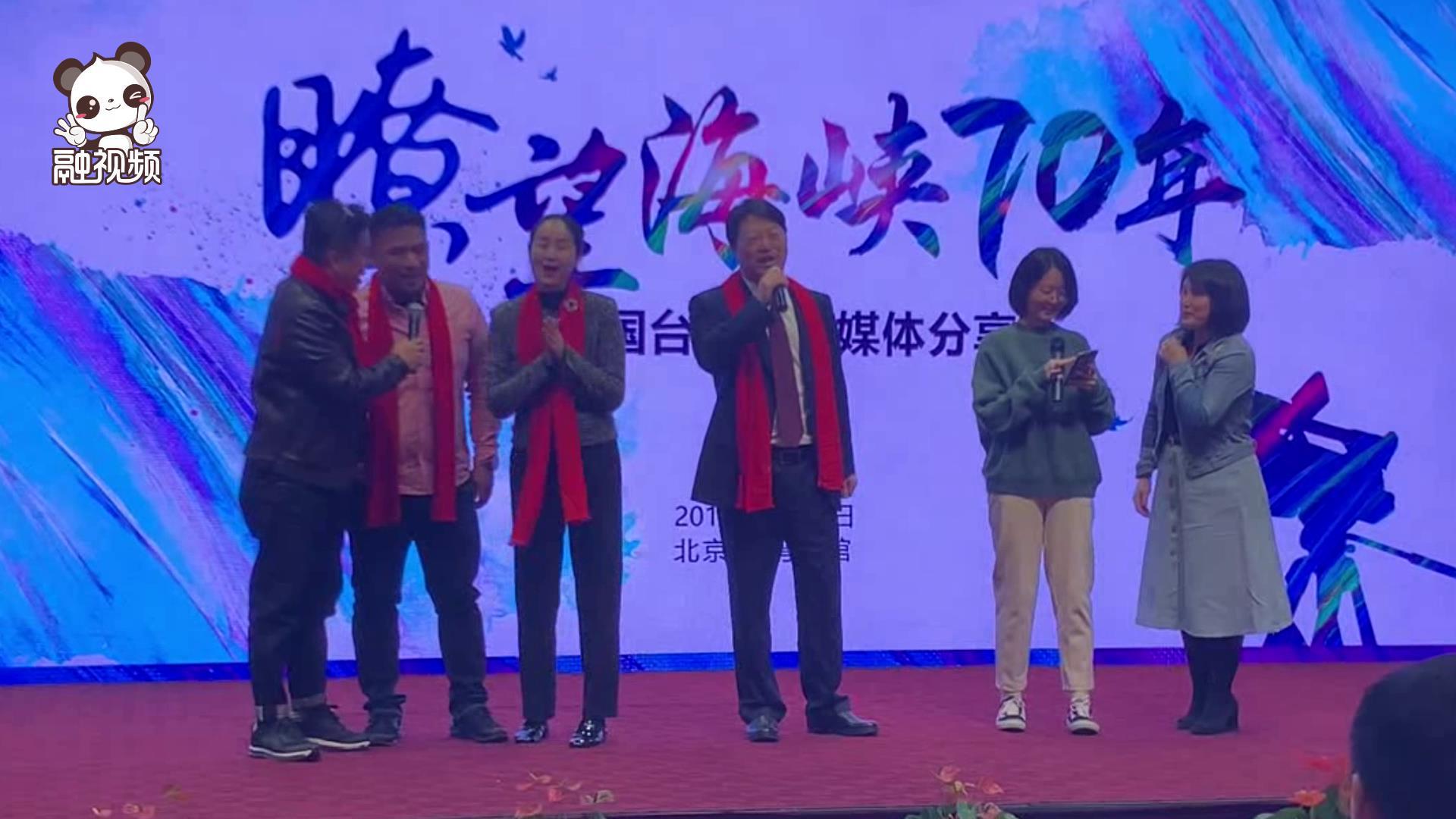 兩岸媒體人共唱《愛拼才會贏》圖片