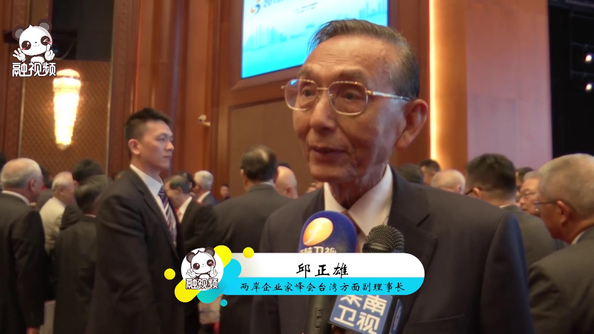 邱正雄:大陸市場可以與臺灣小市場進行互補圖片
