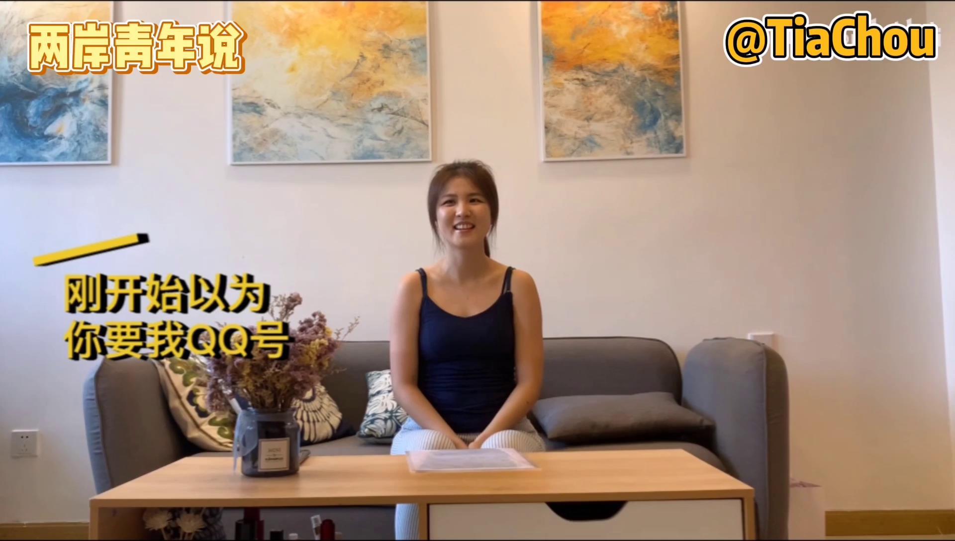 """""""生菜""""在臺灣竟然叫""""大陸妹""""?臺灣人的""""地道""""竟然是""""道地""""?圖片"""