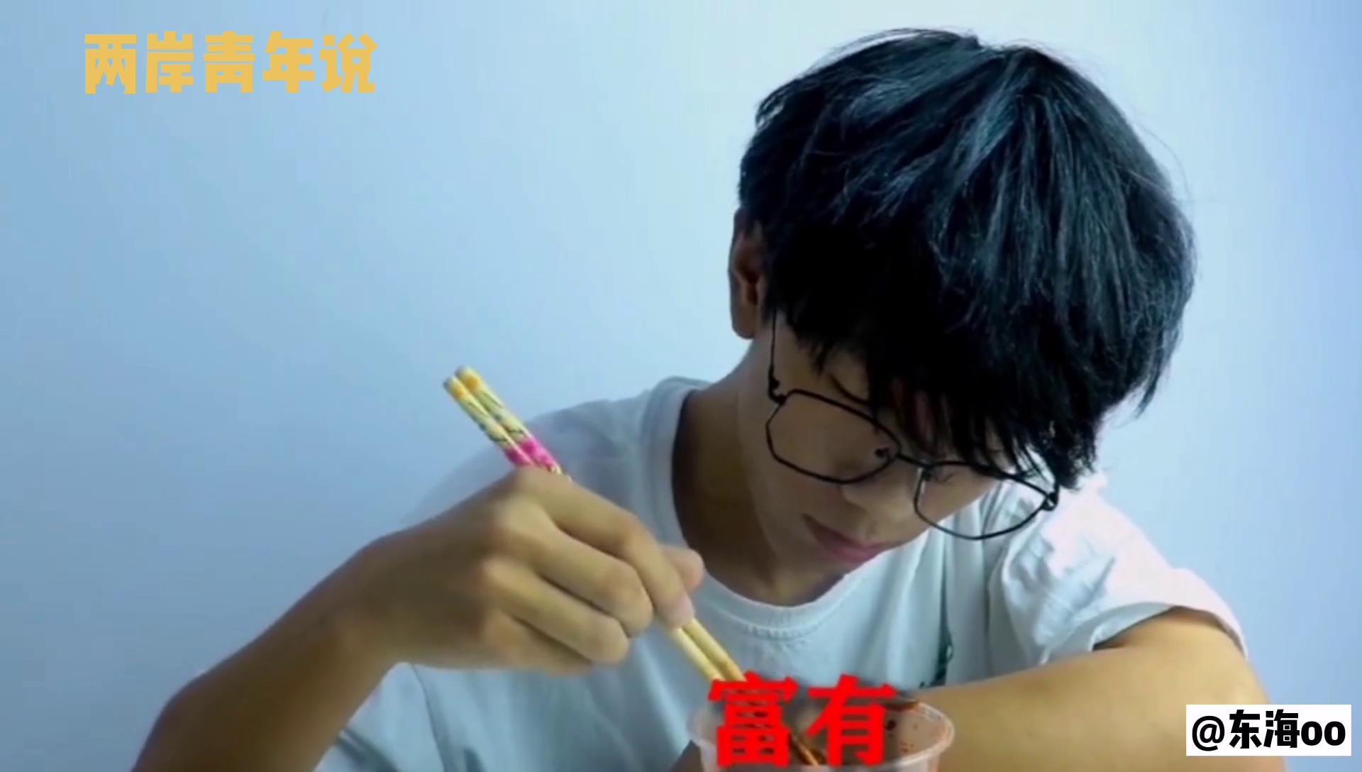 #两岸青年说#台湾人真的认为大陆人吃不起榨菜吗?图片