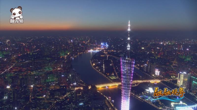 """【融融觀粵】有顏有料,就這樣被廣州這座城市""""圈粉""""了圖片"""