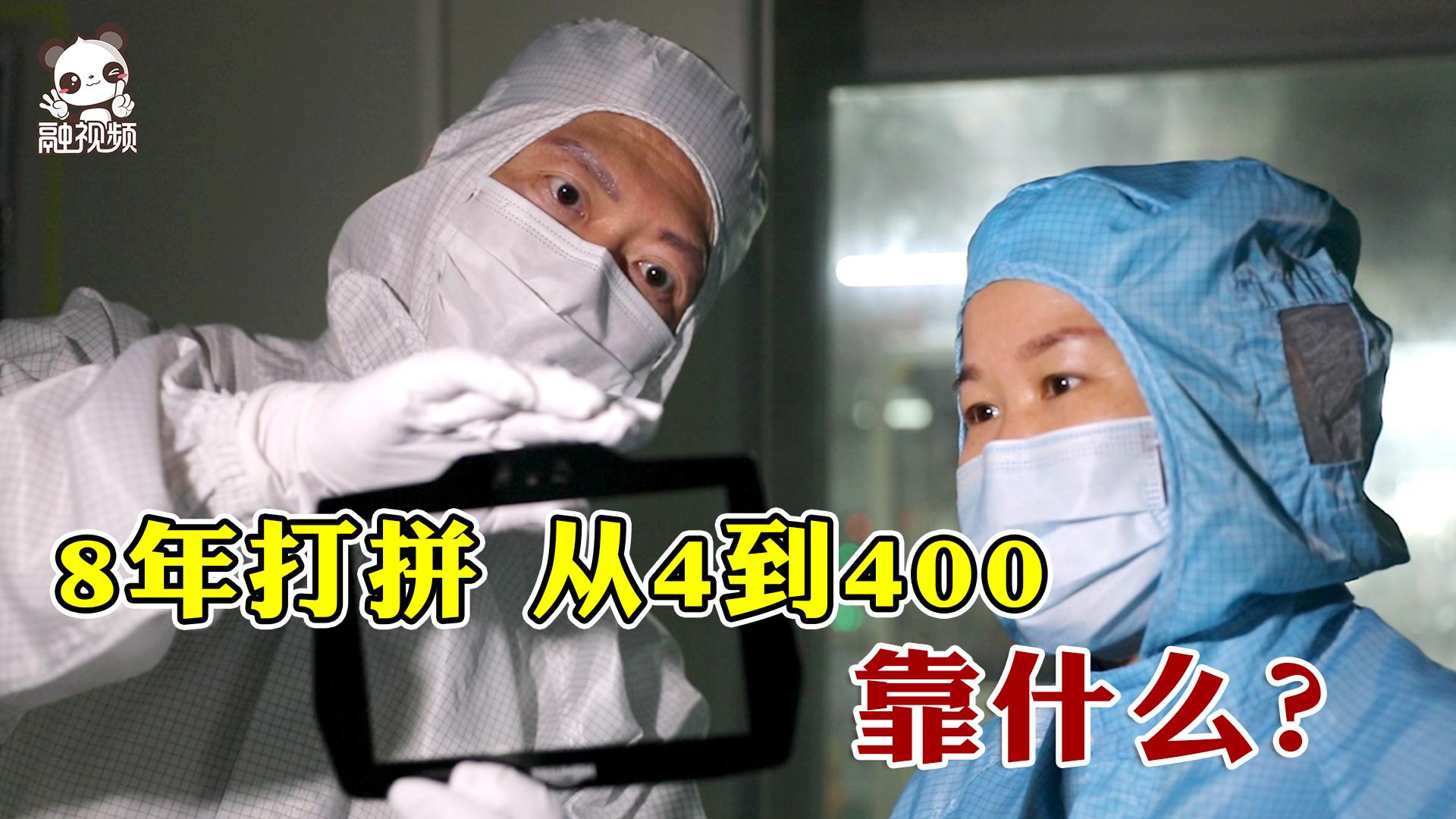 台商杨恩立在粤打拼八年,产品远销欧美日,靠的是什么?图片