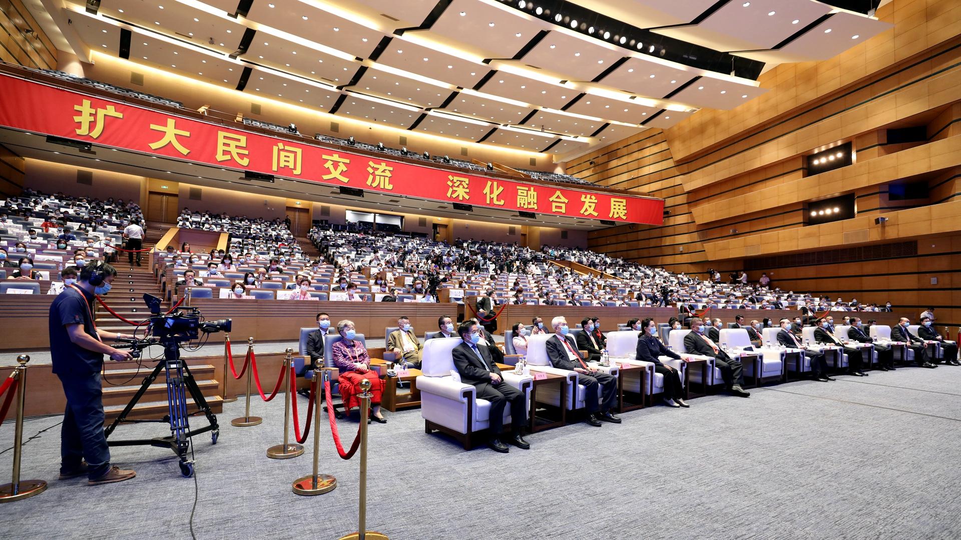 第十二届海峡论坛在厦门举行图片