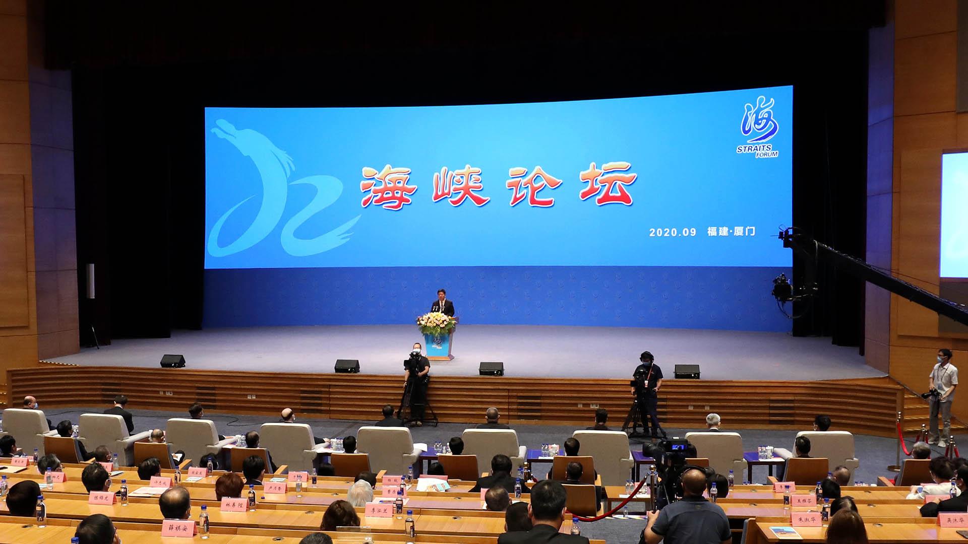 作为两岸最大的民间交流盛会,海峡论坛今年已经进入第十二年,中华民族致公党主席……