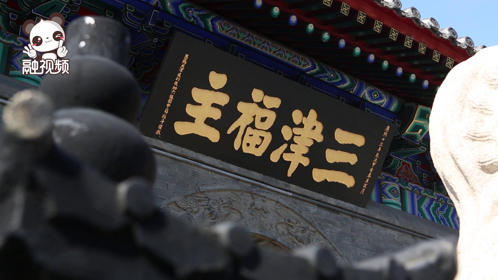 臺青帶你遊天津古文化街圖片