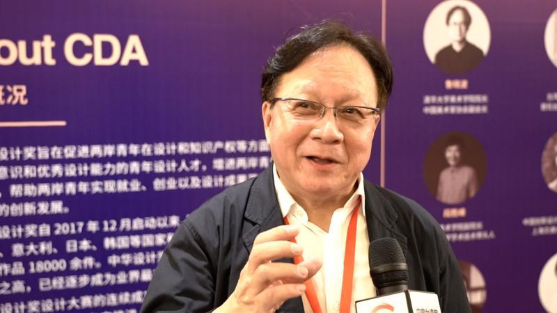 简正宗:很多台湾设计师都认为中华设计奖相当有象征性图片