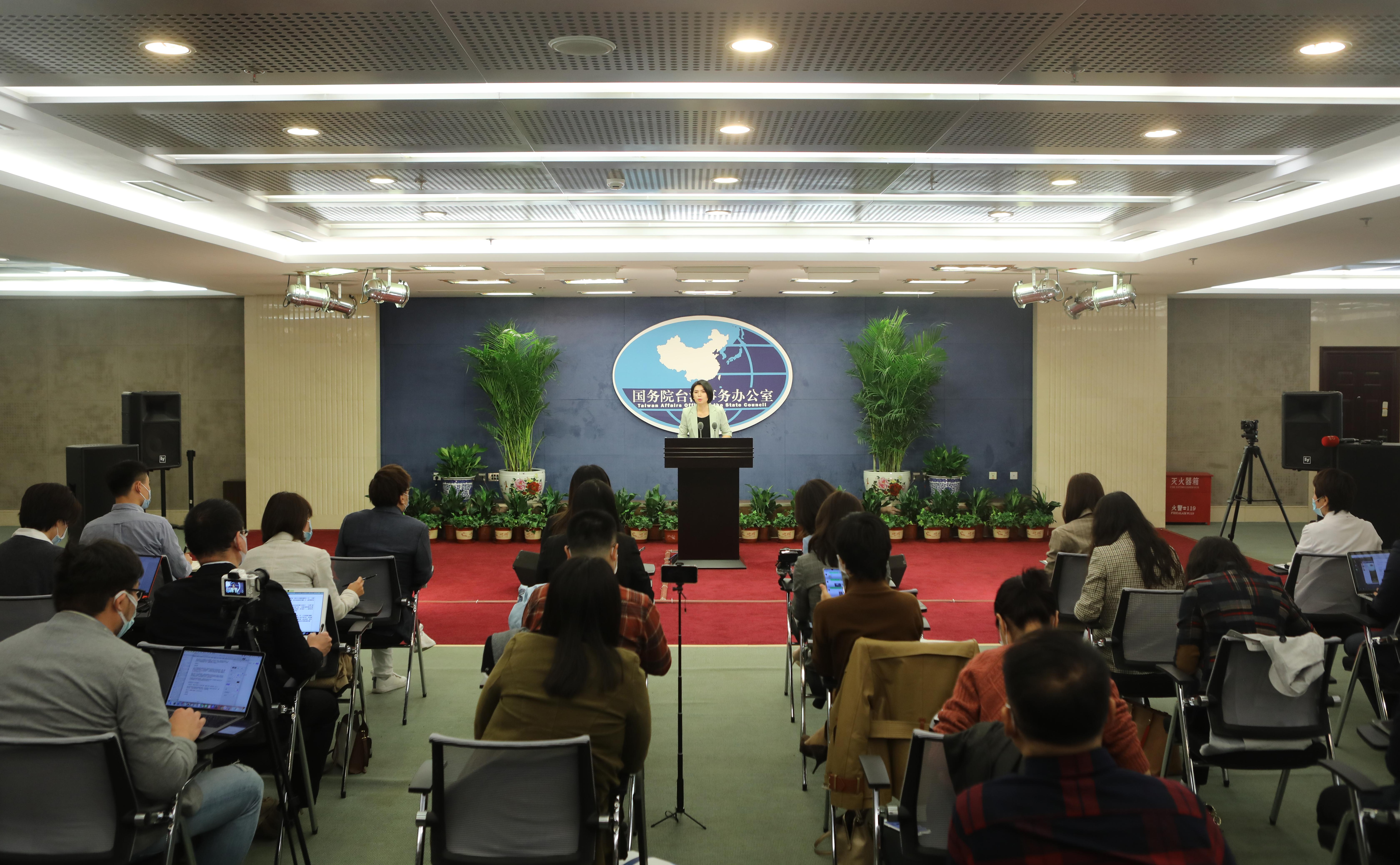 美国政府批准向台湾出售23.7亿美元武器 国台办回应图片