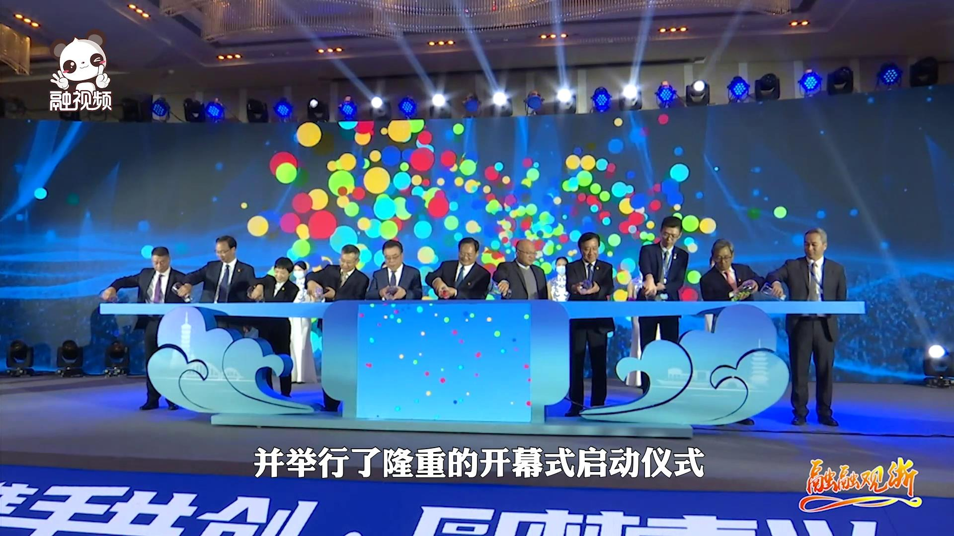 携手共创·圆梦嘉兴 2020浙江·台湾合作周嘉兴专场开幕图片