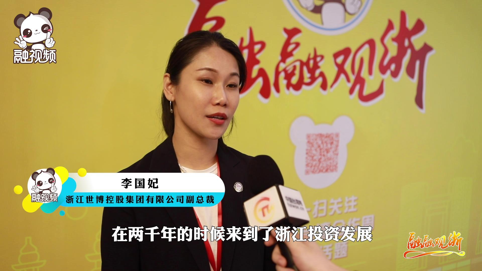 hg0088皇冠体育青年�讲述在浙投资生活经历 这是一座充满信¤任的地方图片