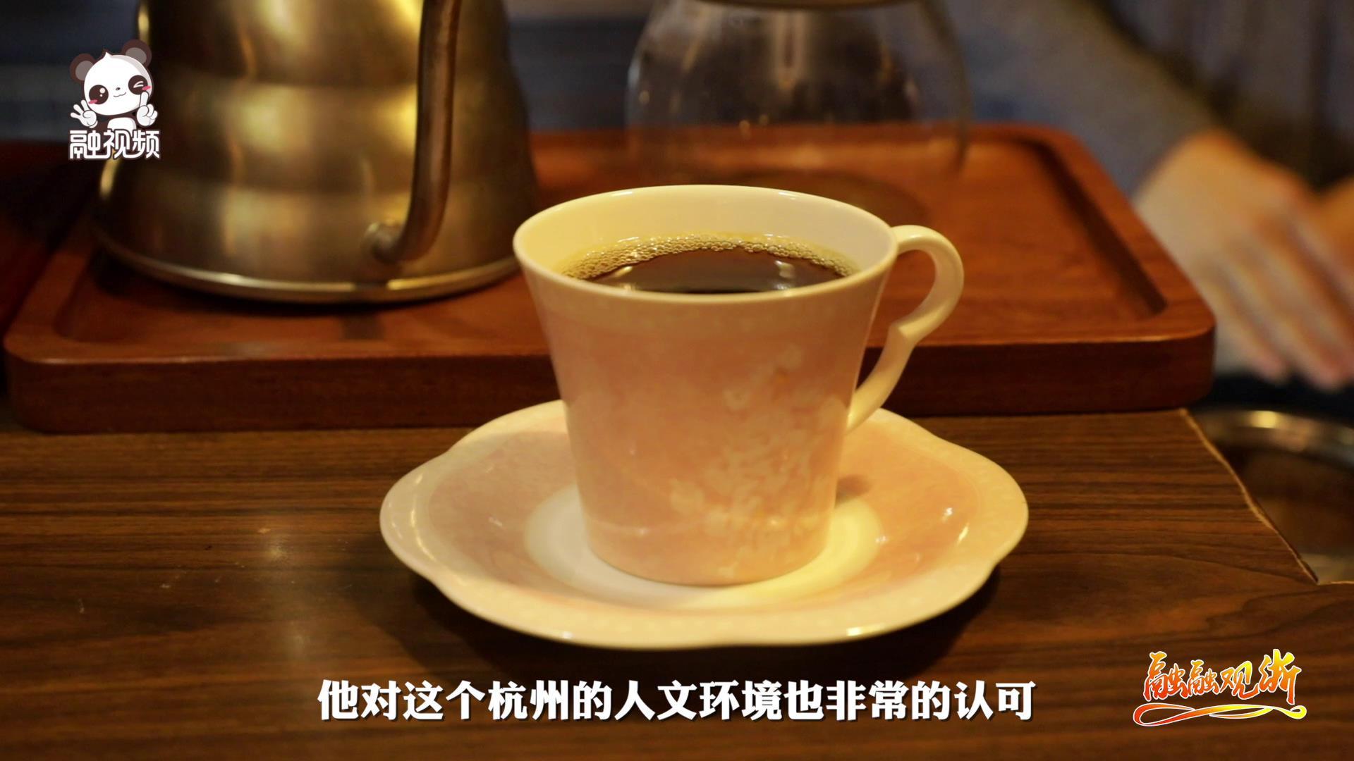 从爱情到事业 因咖啡结缘的两岸婚姻图片