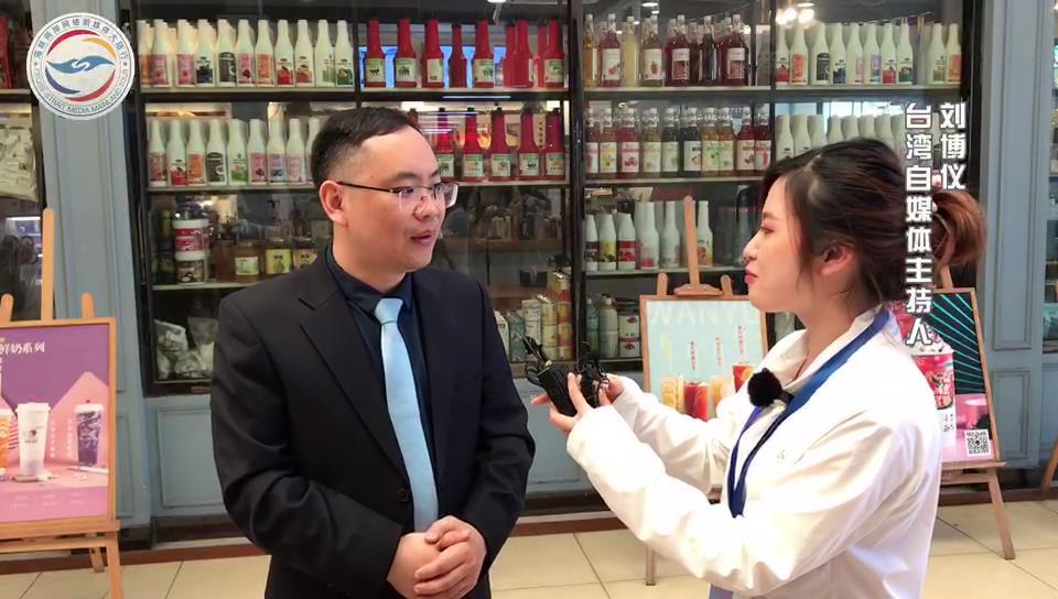 臺灣自媒體主持人劉博儀廣州體驗網路直播售貨圖片
