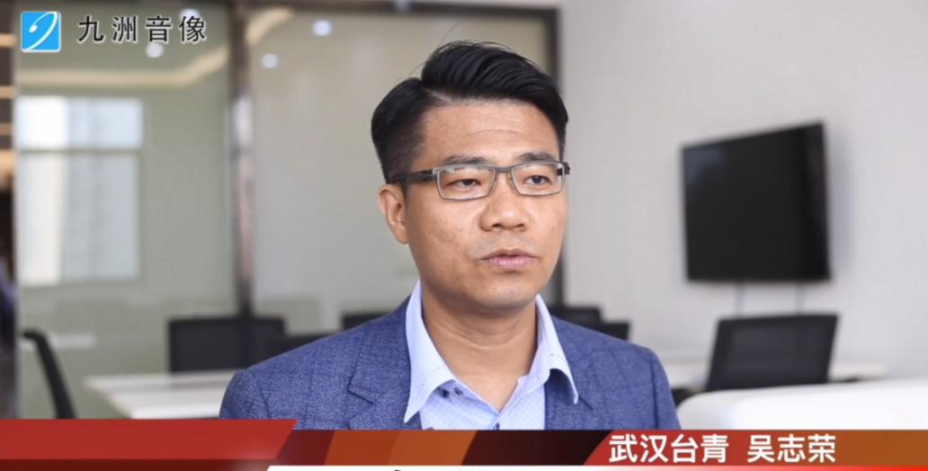 力翰教育集團董事長兼執行長 吳志榮圖片