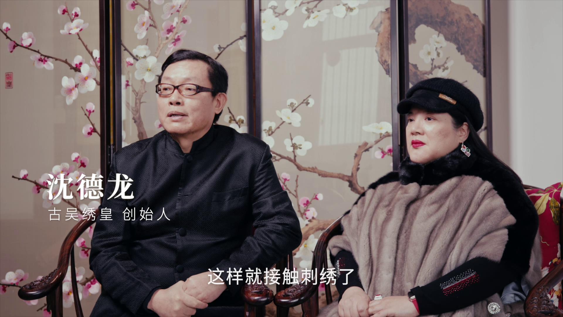 圆梦苏州·因绣结缘图片