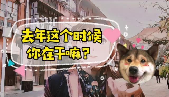 臺灣導演在武漢回憶去年春節:有志愿者的付出才迎來陽光圖片