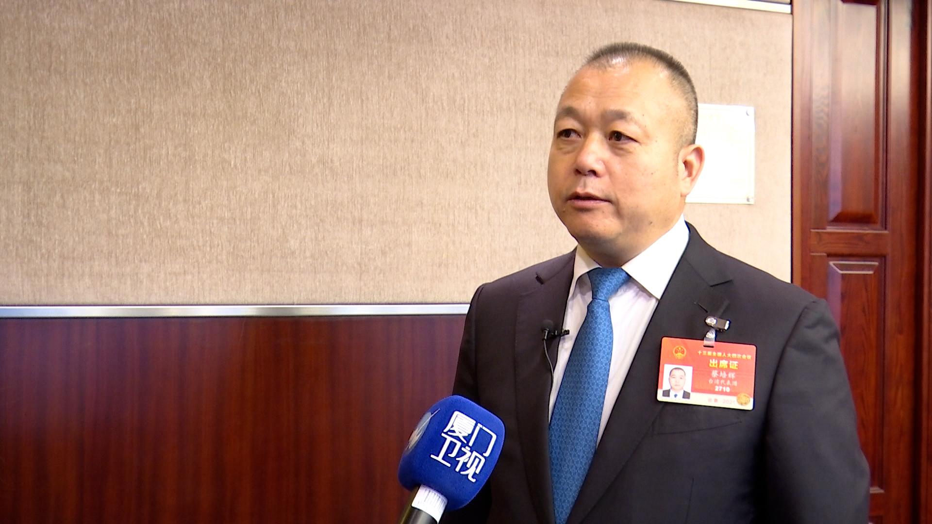 台籍全国人大代表蔡培辉:政府工作报告体现和平统一希望