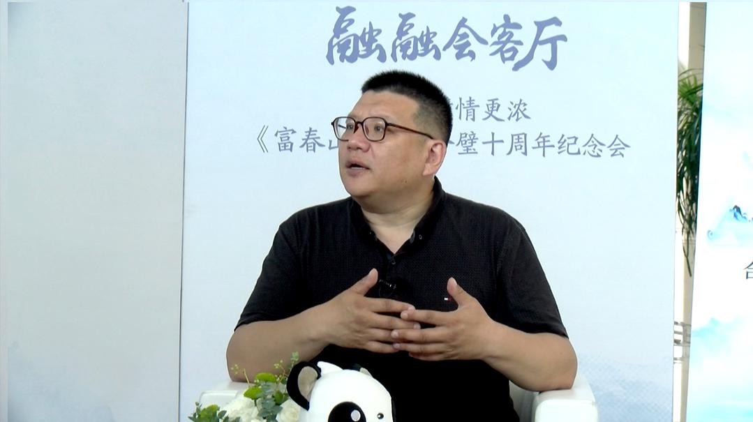 張彬:中華文化深植兩岸血脈?圖能合璧,人也亦然圖片