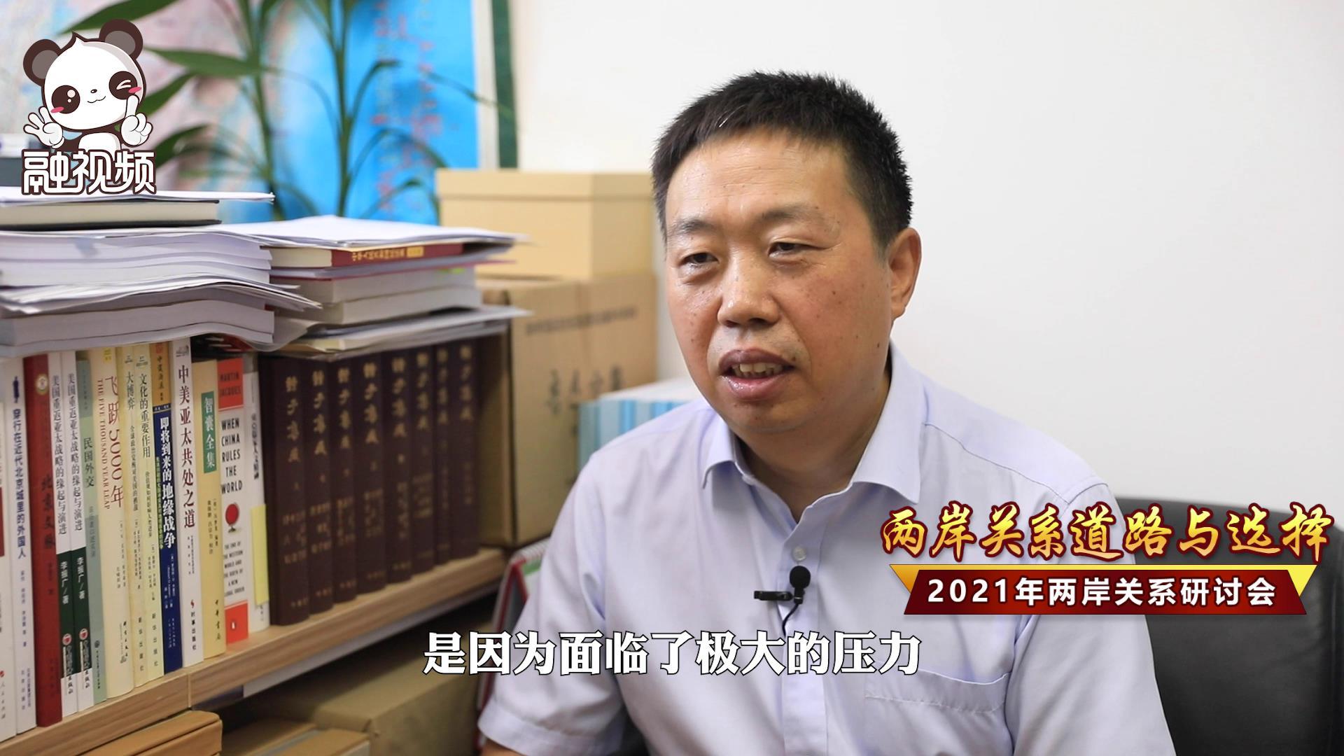 """李振广:民进党当局抛""""春暖花开""""有虚无实,大陆看得很清楚图片"""