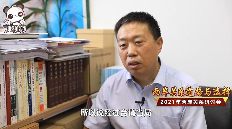 """李振广:大陆应给台湾问题立规矩,让""""台独""""和境外势力听得懂图片"""