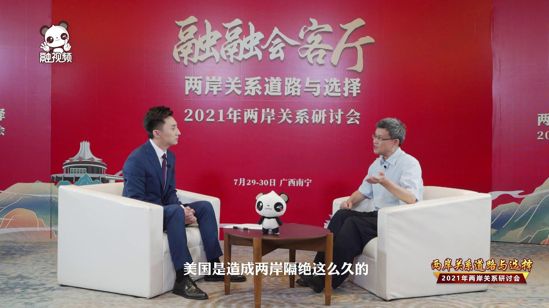 王海良:拜登政府丧失与中国重新确定架构维持台海和平机会图片