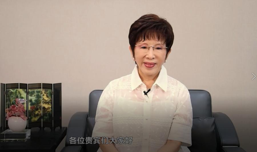 """洪秀柱在""""湘台会""""开幕式视频致辞图片"""