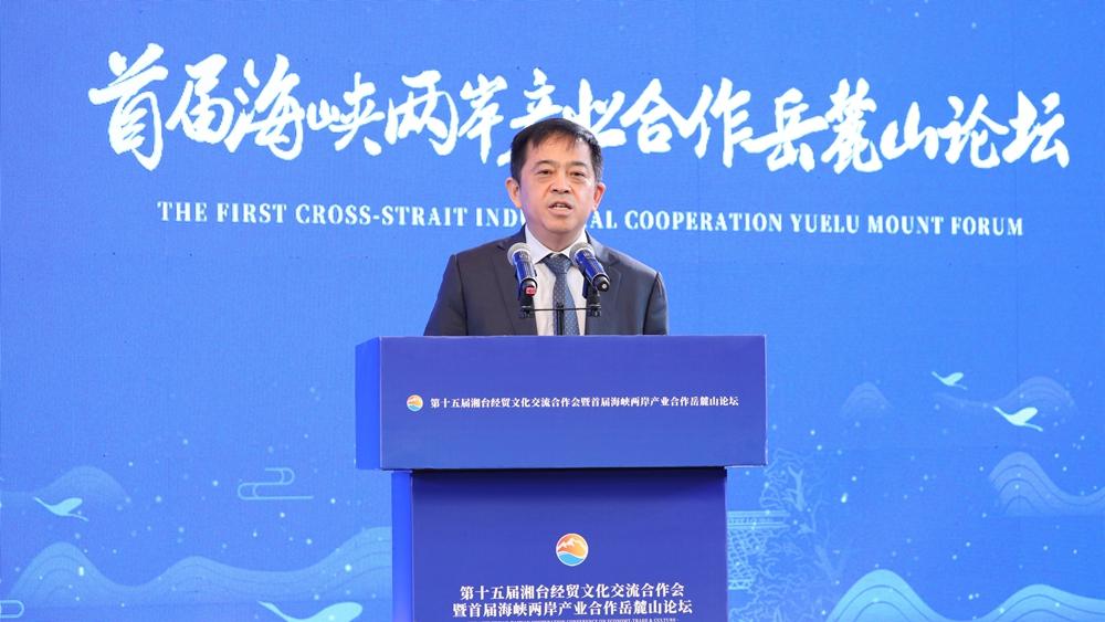 三一重工总裁向文波:邀请台湾企业家携手共进共谋双赢未来