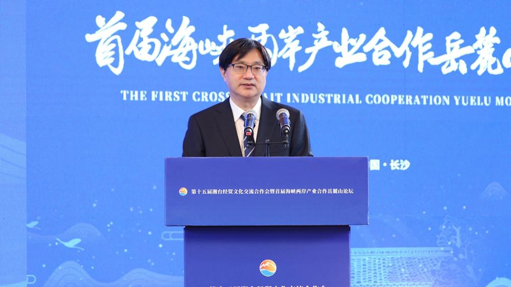 """台资企业万魔声学创始人:""""让世界听见中国声"""""""