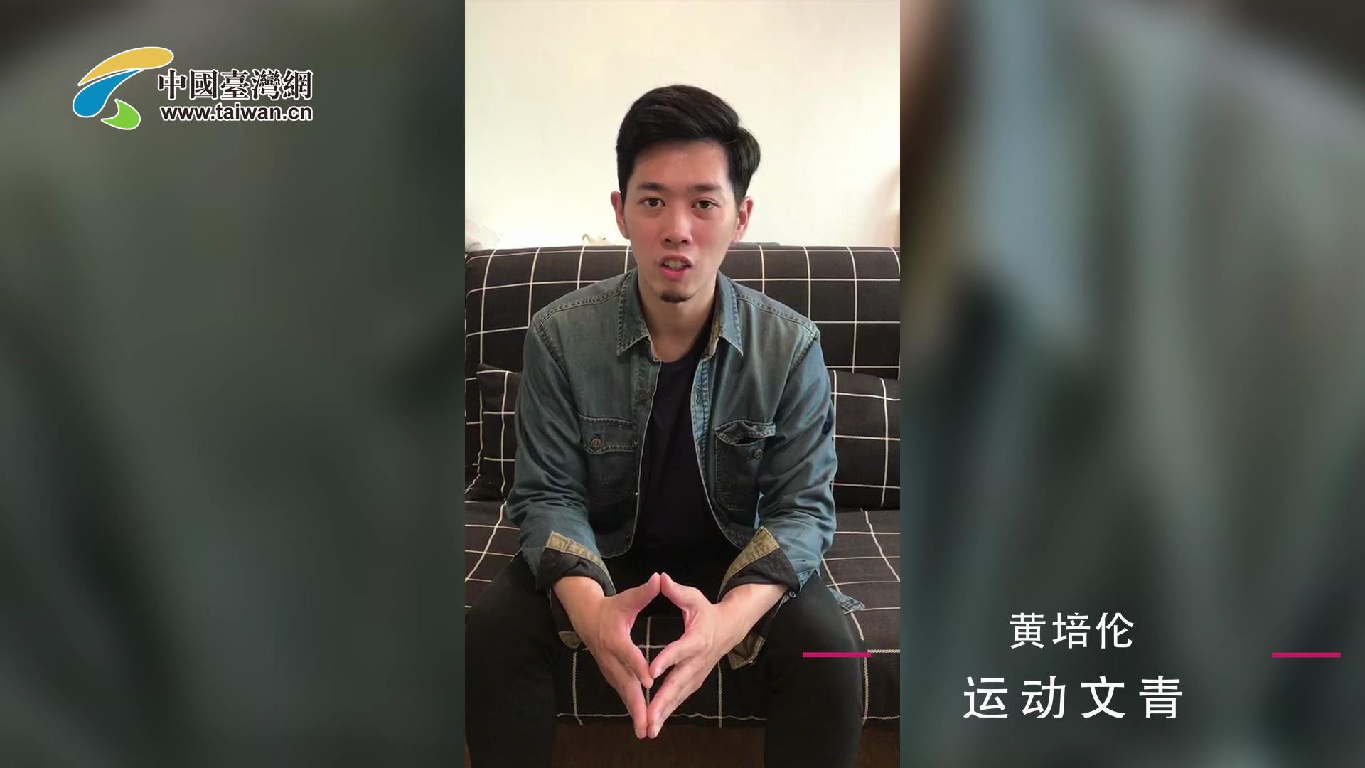 【云南篇】快来看看台湾小伙伴对云南的印象吧图片