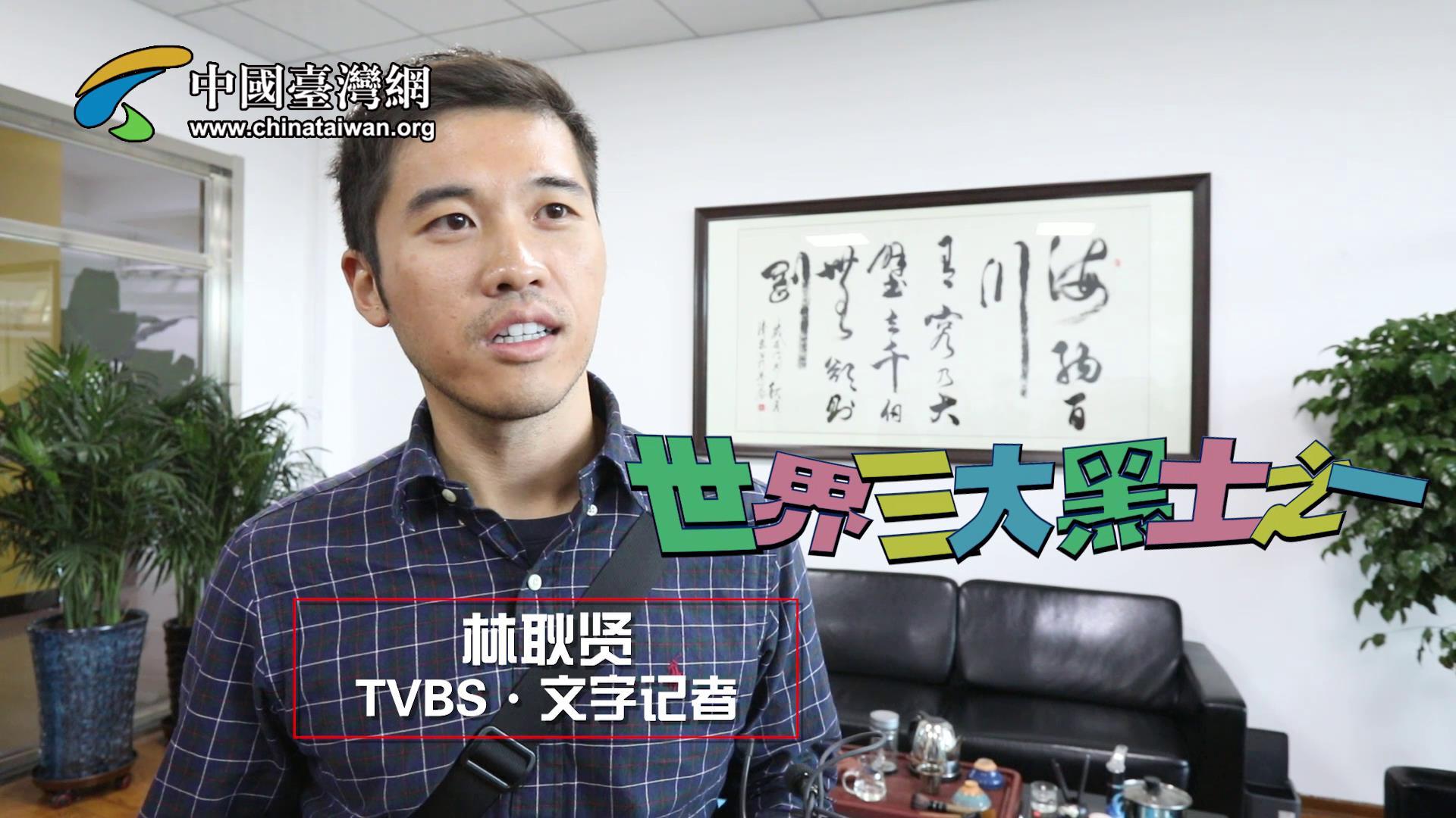 【黑龙江篇】台湾媒体采访 哈尔滨海峡两岸技术移转育成中心图片
