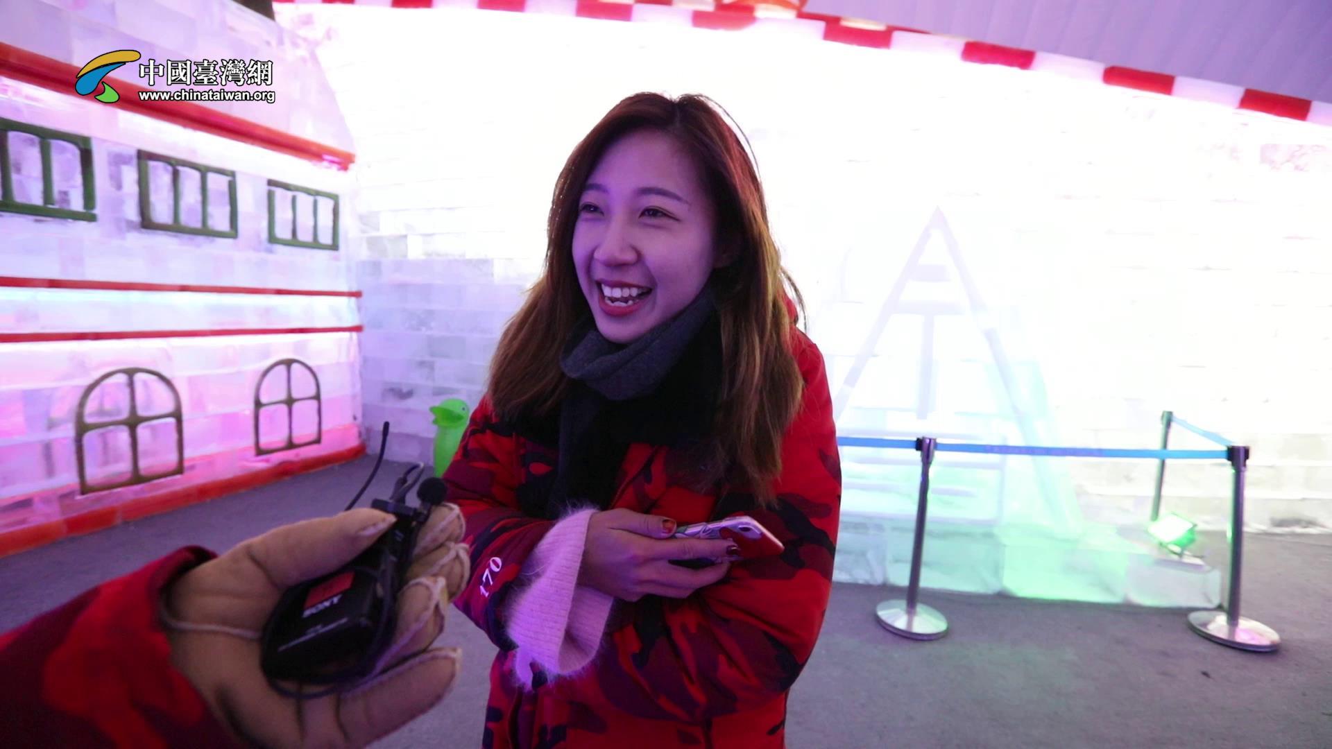 【黑龙江篇】台湾小姐姐嗨翻哈尔滨冰雪大世界图片