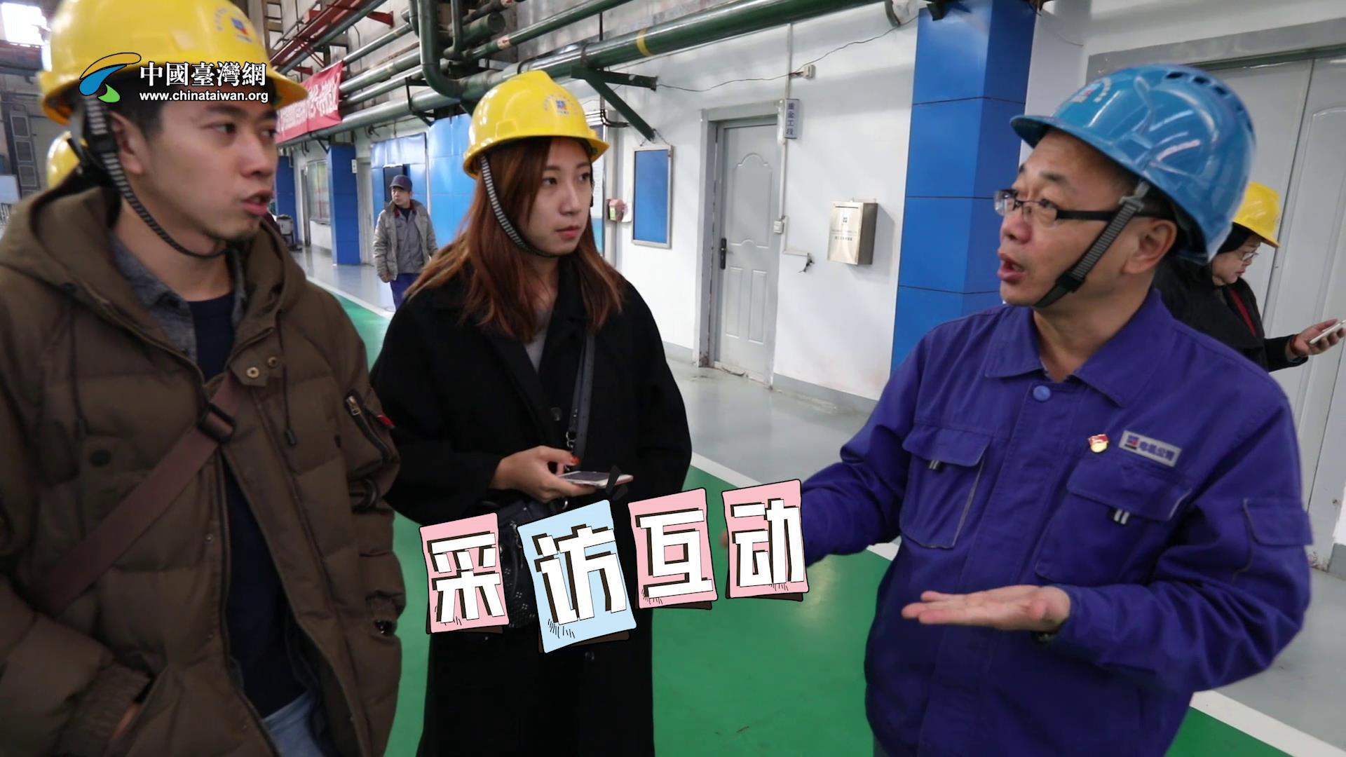 【黑龙江篇】台湾媒体人走访东北重工业特辑图片