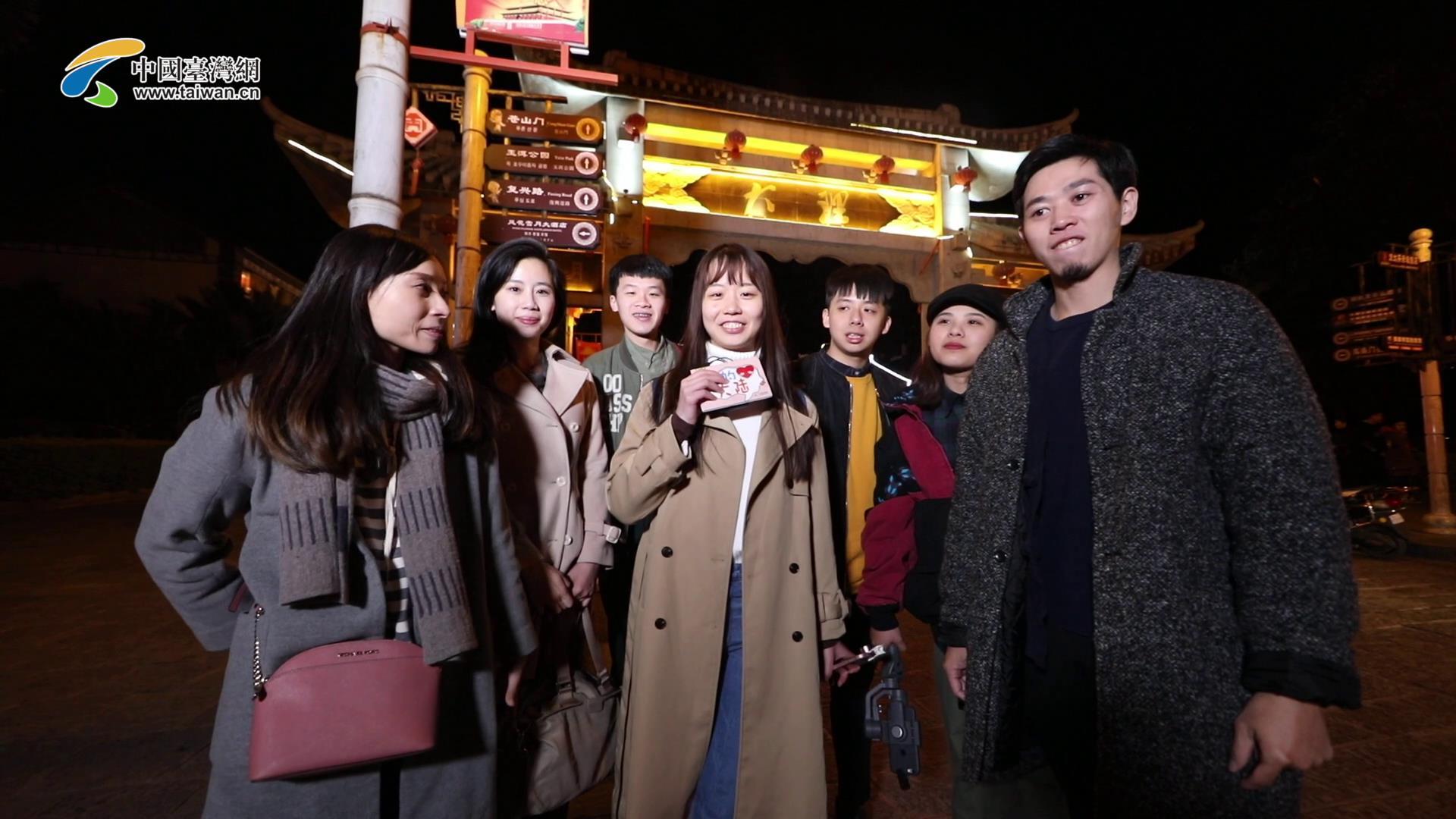 【云南篇】台湾姑娘被大理所感动 沉醉于古城的温柔乡图片