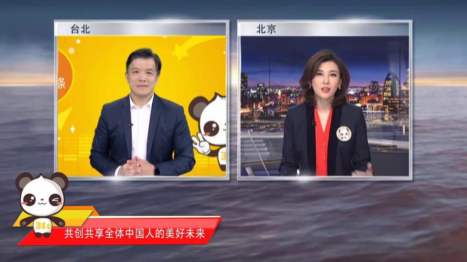 【融融来了】共创共享全体中国人的美好未来图片