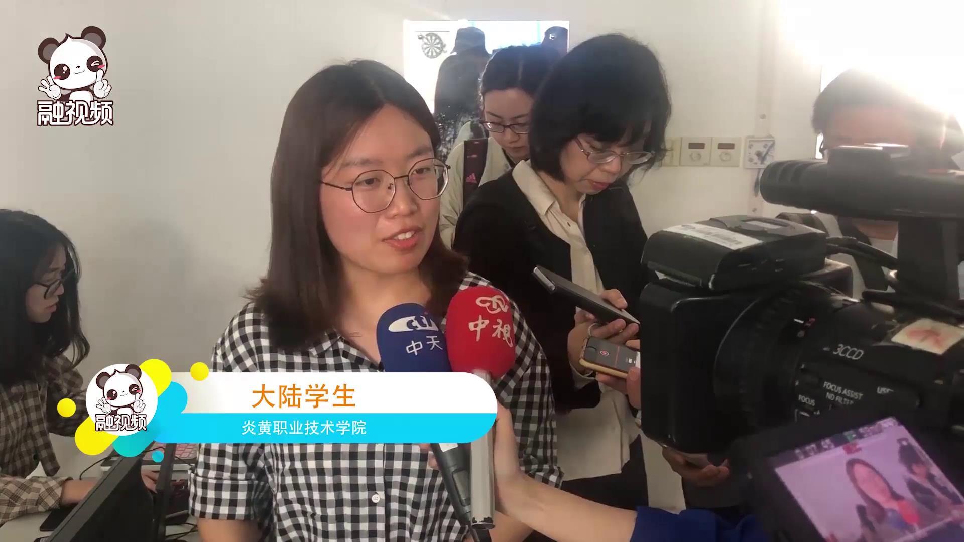 炎黄学院大陆学生:台湾老师萌萌哒,没有距离感图片