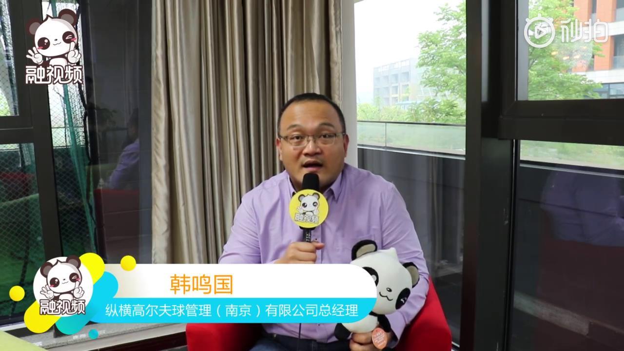 台商韩鸣国:大陆市场广大,希望能将台湾高尔夫教育带到大陆图片